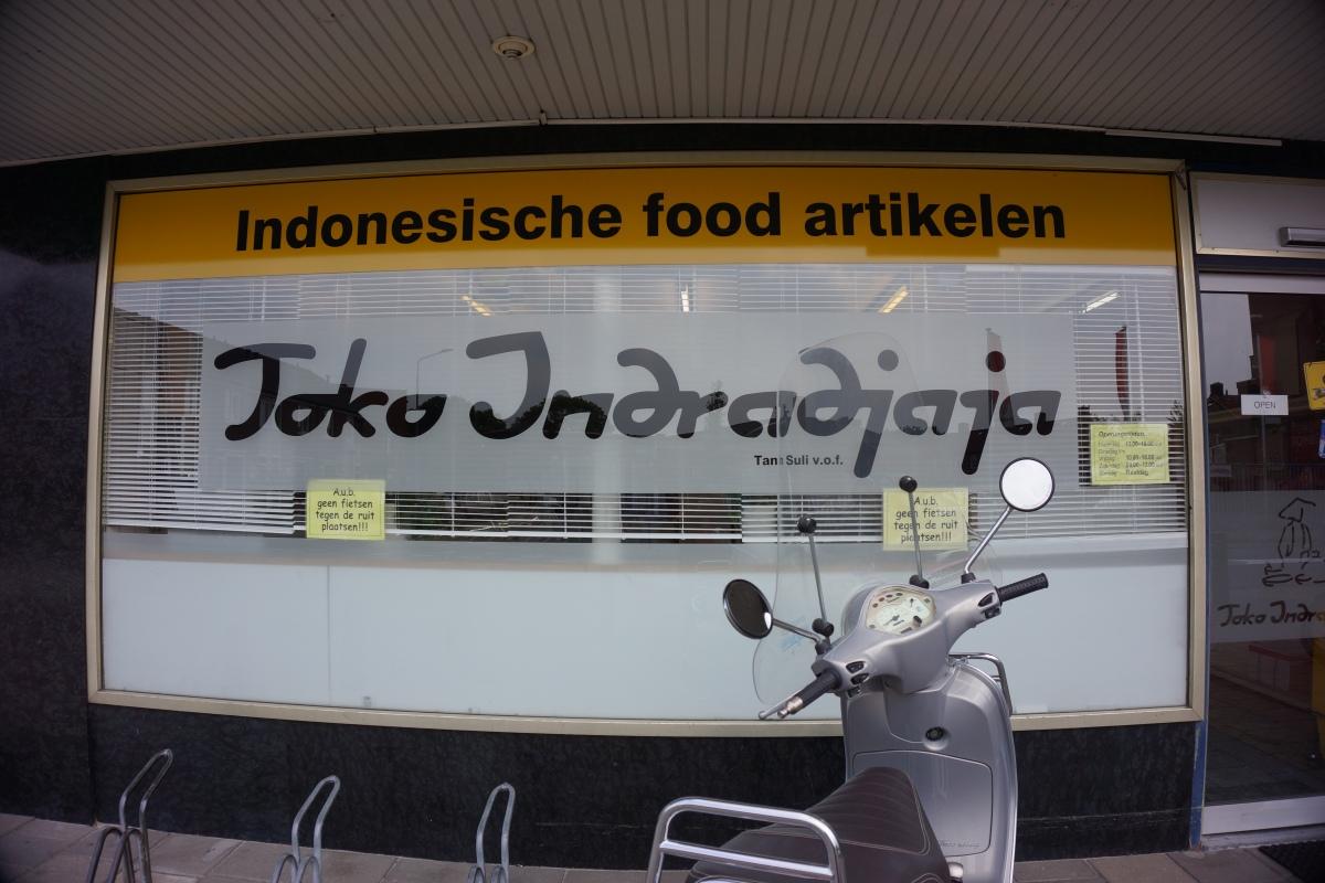 Makan Siang Indonesia di Venlo, Belanda